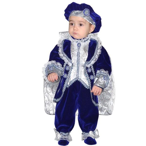 prezzi miglior prezzo per bellissimo aspetto Dettagli su VESTITO COSTUME Maschera di CARNEVALE NEONATO - MARCHESINO