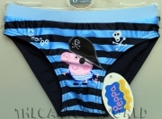 COSTUME for the beach / Pool DISNEY - GEORGE PIG - Sizes 2 - 4 - 6 Years