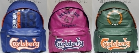 The BACKPACK Folder and School Free Time the CARLSBERG