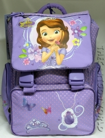 BACKPACK Folder Extensible School DISNEY - PRINCESS SOFIA new