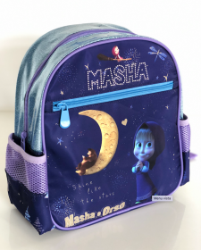 Folder Rucksack BACKPACK School Nursery - MASHA and the BEAR